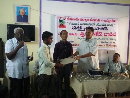 Vanavasi Kalyana Parishad conducted Quiz programm